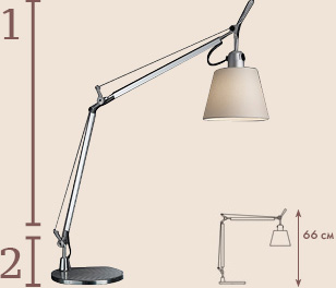 Tolomeo Table Basculante